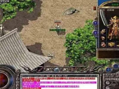 sf传奇中道士VS道士神级游戏玩家是这样修炼的!