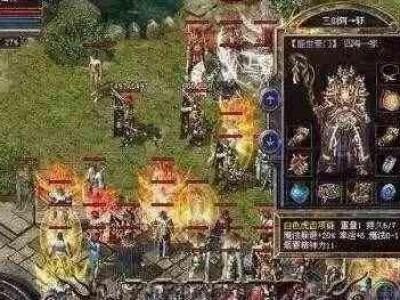 1.76金币传奇中游戏战天秘典是什么怪物爆的?