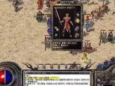 玛法传奇sf 新开网站中野史地图篇•毒蛇谷(上)