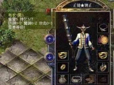 变态传奇网站里道士在游戏中的攻击特点