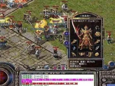 传奇发布网站里玩家如何选择适当的地图
