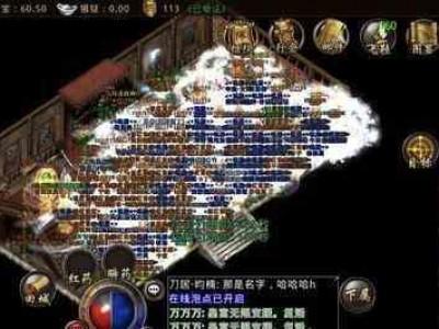 传奇sf发布的新人玩家在游戏中容易犯的几个错误