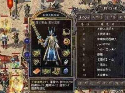 超变态传奇中游戏时装隐孤村神甲多少级?