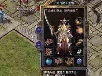 PK战斗能让玩家享受变态传奇手游中游戏乐趣