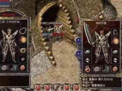 传奇暗黑里战士新技能之逐日剑法