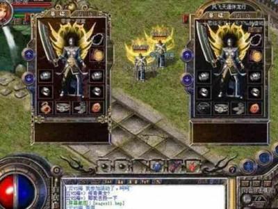 传奇私服客户端里资深玩家教你如何冲击火龙神殿