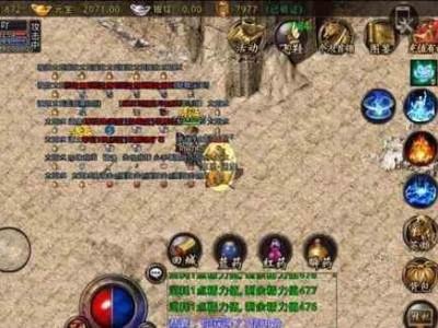 传奇暗黑版本中战士高手谈战胜同职业玩法攻略