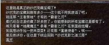 热血传奇sf发布网中浅谈新手玩家职业选择走向 热血传奇sf发布网 第1张