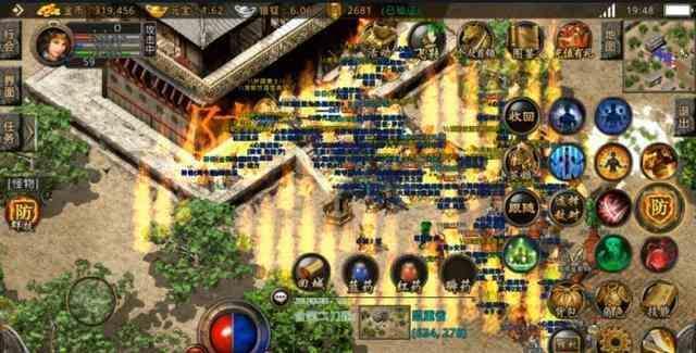 玛法神鬼传奇私服的野史地图篇•毒蛇谷(上) 神鬼传奇私服 第17张