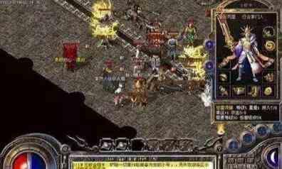 超变态传奇中游戏中的装备出处大全之二 超变态传奇 第4张