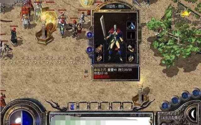 超变态传奇中游戏中的装备出处大全之二 超变态传奇 第1张