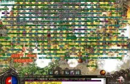 1.76传奇私服中名人堂专访纵横驰骋•杭城大哥 1.76传奇私服 第4张