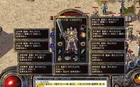 超变传奇手机版的战士PK的优势 超变传奇手机版 第3张