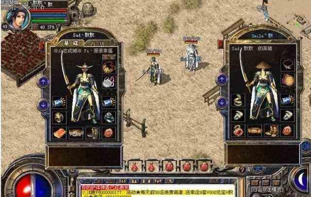 超变传奇手游刀刀切割的道士在游戏中的攻击特点 超变传奇手游刀刀切割 第1张