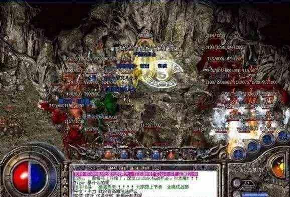 十大争霸76级变态传奇65535的初赛之荣誉帝王VS梦幻记忆 级变态传奇65535 第28张