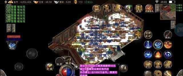 十大争霸76级变态传奇65535的初赛之荣誉帝王VS梦幻记忆 级变态传奇65535 第26张