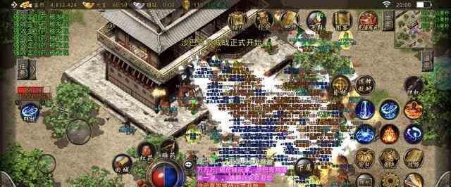 十大争霸76级变态传奇65535的初赛之荣誉帝王VS梦幻记忆 级变态传奇65535 第23张