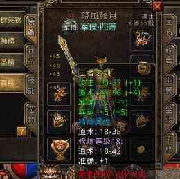 十大争霸76级变态传奇65535的初赛之荣誉帝王VS梦幻记忆 级变态传奇65535 第19张