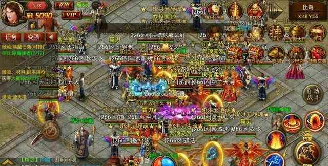 十大争霸76级变态传奇65535的初赛之荣誉帝王VS梦幻记忆 级变态传奇65535 第18张