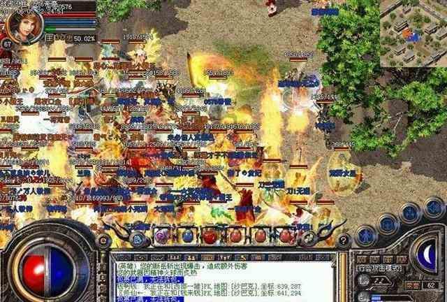 十大争霸76级变态传奇65535的初赛之荣誉帝王VS梦幻记忆 级变态传奇65535 第12张