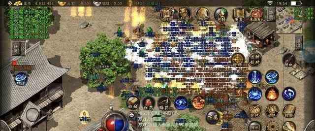 十大争霸76级变态传奇65535的初赛之荣誉帝王VS梦幻记忆 级变态传奇65535 第10张