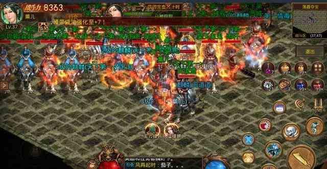 十大争霸76级变态传奇65535的初赛之荣誉帝王VS梦幻记忆 级变态传奇65535 第7张
