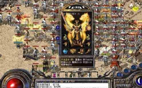 十大争霸76级变态传奇65535的初赛之荣誉帝王VS梦幻记忆 级变态传奇65535 第8张