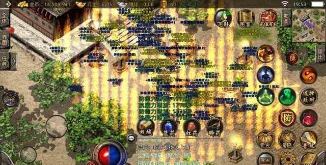 十大争霸76级变态传奇65535的初赛之荣誉帝王VS梦幻记忆 级变态传奇65535 第6张