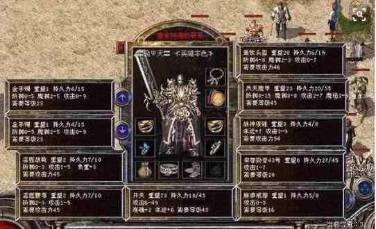 十大争霸76级变态传奇65535的初赛之荣誉帝王VS梦幻记忆 级变态传奇65535 第2张
