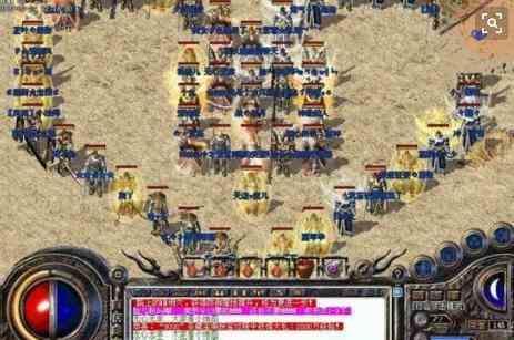 十大争霸76级变态传奇65535的初赛之荣誉帝王VS梦幻记忆 级变态传奇65535 第5张