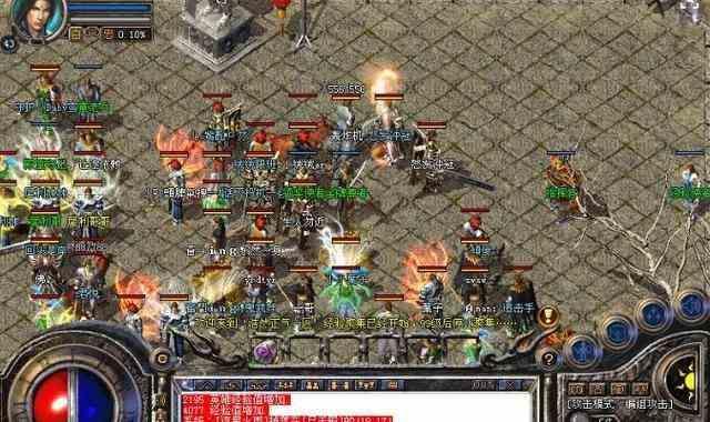 十大争霸76级变态传奇65535的初赛之荣誉帝王VS梦幻记忆 级变态传奇65535 第4张