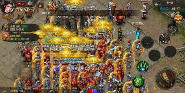 十大争霸76级变态传奇65535的初赛之荣誉帝王VS梦幻记忆 级变态传奇65535 第3张