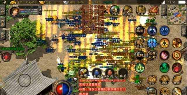 十大争霸76级变态传奇65535的初赛之荣誉帝王VS梦幻记忆 级变态传奇65535 第1张