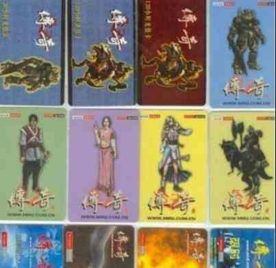 185【传奇世界sf里金猴贺岁】揭密魔王岭 传奇世界sf 第4张