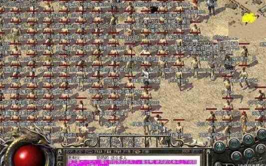 1.80传世sf的版8区问鼎琅琊首沙之独占鳌头 传世sf 第2张