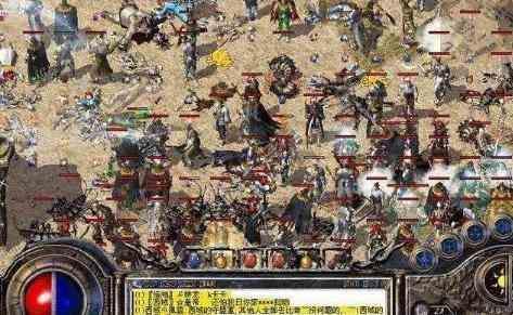 光辉岁月单职业传奇版本中二区.激情周沙之战 单职业传奇版本 第2张