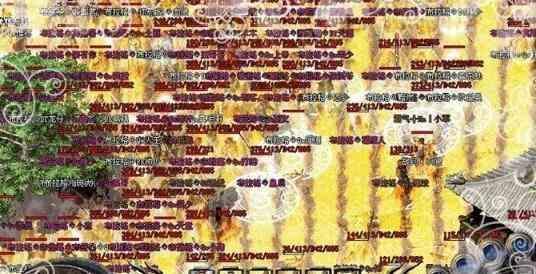 玛法超变传奇sf中野史之秘籍篇•狮子吼(下) 超变传奇sf 第5张