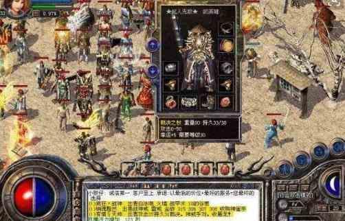 新开传世里资深玩家分享打巨魔的技巧经验 新开传世 第1张