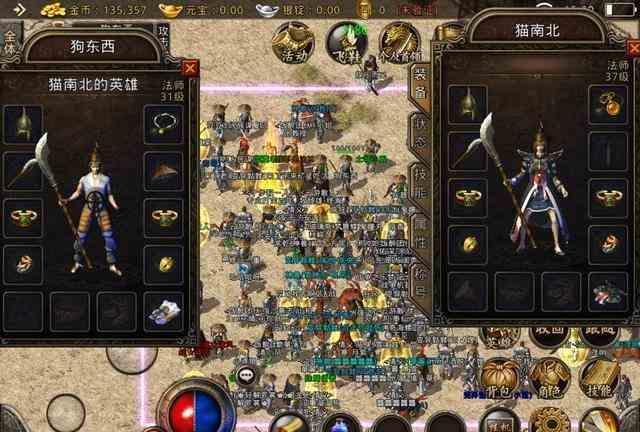 传奇sf发布网的妹子玩游戏的经历 传奇sf发布网 第2张