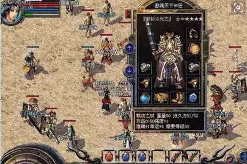 玩转刚开一秒韩版传奇中幻境七层攻略分享 刚开一秒韩版传奇 第1张