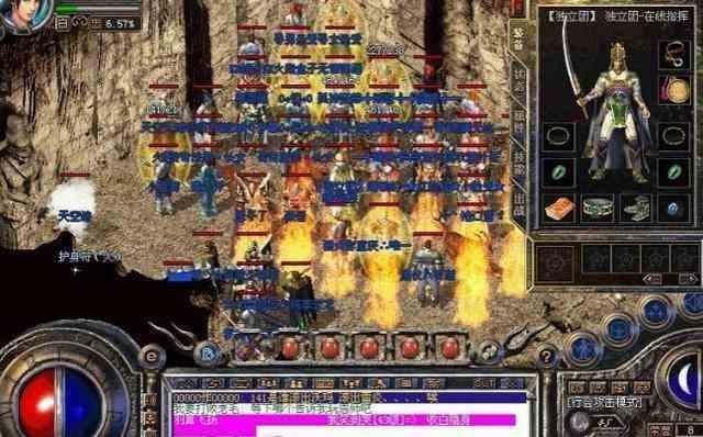 复古传奇中战士通过与道士战斗提高操作技术 复古传奇 第2张