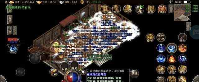 变态传奇网站里道士在游戏中的攻击特点 变态传奇网站 第2张