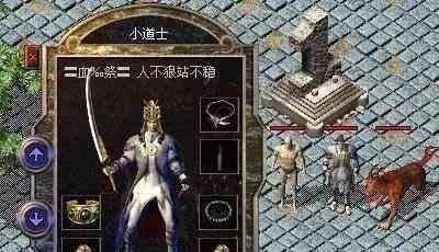 传奇世界sf的新手玩家入门详解 传奇世界sf 第1张