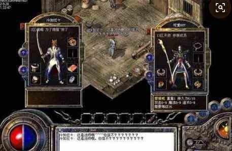 迷失传奇网站里战士新手初步接触游戏操作方式 迷失传奇网站 第2张