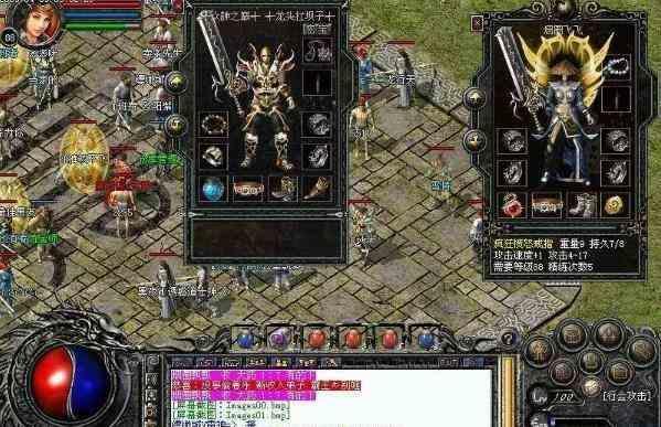 大极品传奇里游戏里面的紫虚上人在什么地图? 大极品传奇 第1张