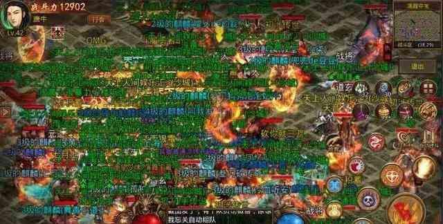 说说在pk中传奇世界sf的玩家会遇见的各种情况 传奇世界sf 第1张