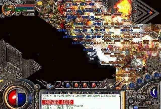 传奇私服版本的资深玩家谈幻境地图的价值 传奇私服版本 第2张