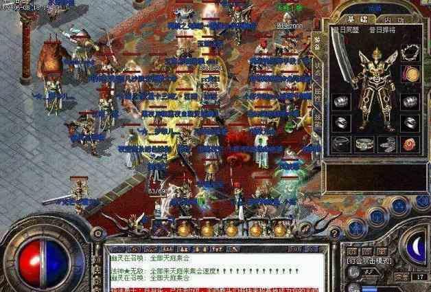 浅析刚开一秒传奇里游戏里的那些顶级boss 刚开一秒传奇 第1张