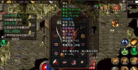 超变态传奇中玩家必看的PK技巧 超变态传奇 第2张
