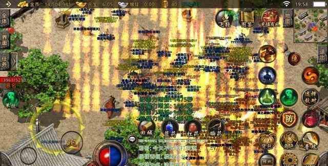 超变态传奇手游里游戏里哪些组合厉害呢? 超变态传奇手游 第1张